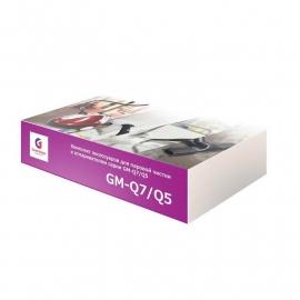 Насадки для паровой чистки GM-Q7/Q5 и Mie Forza