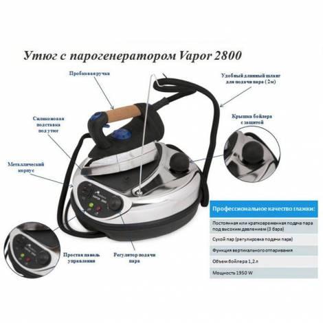 Парогенератор Metalnova Vapor 2800 с утюгом
